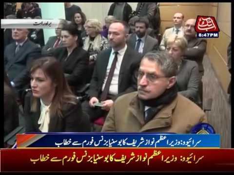 PM Nawaz Sharif Addresses Bosnia's Business Forum