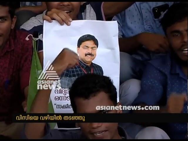 Ragging allegation : Students strike at Calicut University
