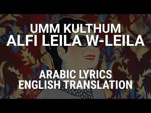 Umm Kulthum - Alfi Leila W-Leila (Egyptian Arabic) Lyrics + Translation - أم كلثوم ألف ليلة