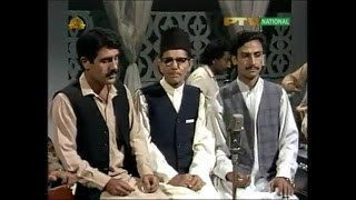 Ustad Rafiq Shinwari | Sta Da Stargo Bala Wakhlama Janana Zama