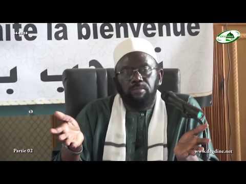 Le Musulman entre la Vie d'ici-bas et celle de l'au-delà (Partie 02) | Dr. Mouhammad Ahmad LÔ H.A