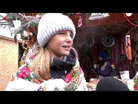 Телеканал Ексклюзив: У Хмельницькому пройшов перший благодійний різдвяний ярмарок