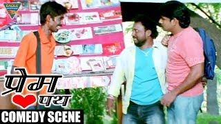 Prem Path HD Movie || Dhanraj Funny Comedy Scene || Balu, Sindhu Menon || Eagle Hindi Movies