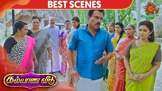 Kalyana Veedu - Best Scene   26th December 19   Sun TV Serial   Tamil Serial