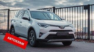 Toyota - Годовалый Автохлам За 1.700.000р!!!