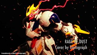 Cover images Rage of dust [instrumental] [Cover]