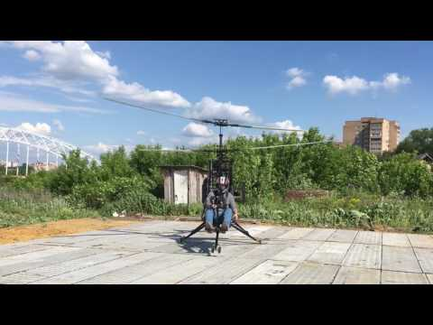 first test flight study  on micron helicopter  from flexicone.net
