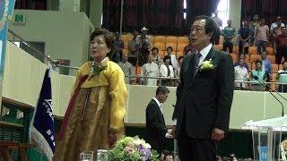 제27대(민선6기) 고길호 신안군수 취임식