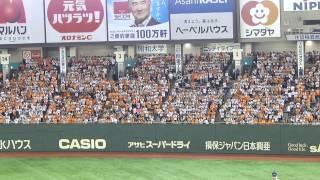 2014年10月4日 読売ジャイアンツvs横浜DeNAベイスターズ 東京ドーム最終...
