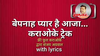 Karaoke of Bepanah pyar hey aaja, suna suna tanha tanha full track for u.