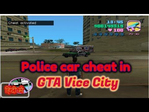 How To Get Police Car Cheat In GTA Vice City|AKO Hind Gaming|