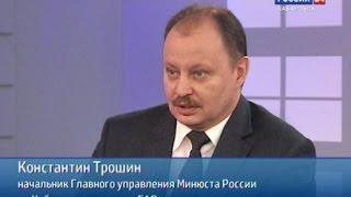 гу минюста россии по хабаровскому краю чем занимается конвертер обмена валюты