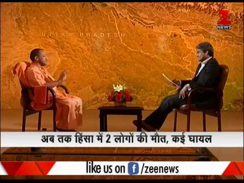 Today@ 7: Yogi Adityanath's exclusive interview   आज@ 7 बजे: योगी आदित्यनाथ से खास बात चीत