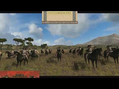 Medieval II: Total War — Википедия