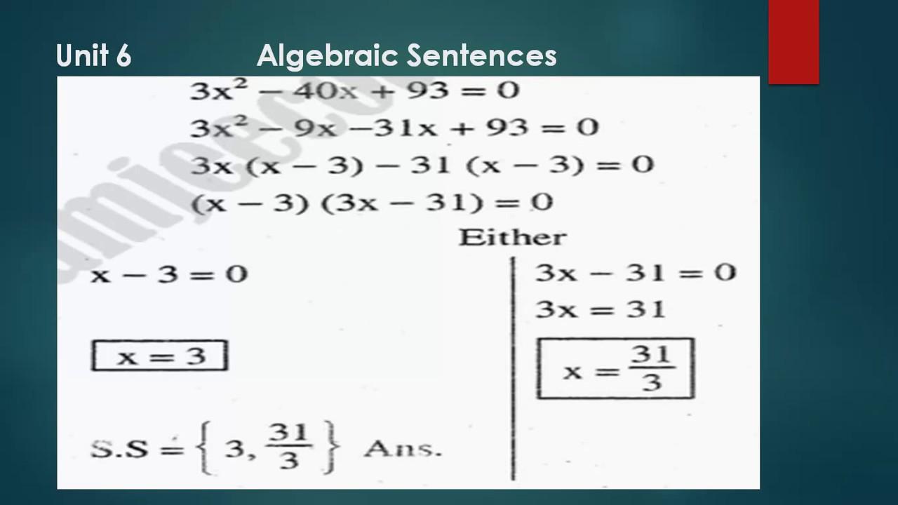 Matric Math SIndh Board Karachi Book Complete Solution || Unit 6 Exercise  6 6