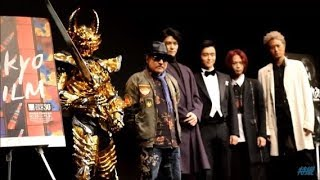 GARO: Kami no Kiba (Fang of God) took part in the 2017 Tokyo Intern...