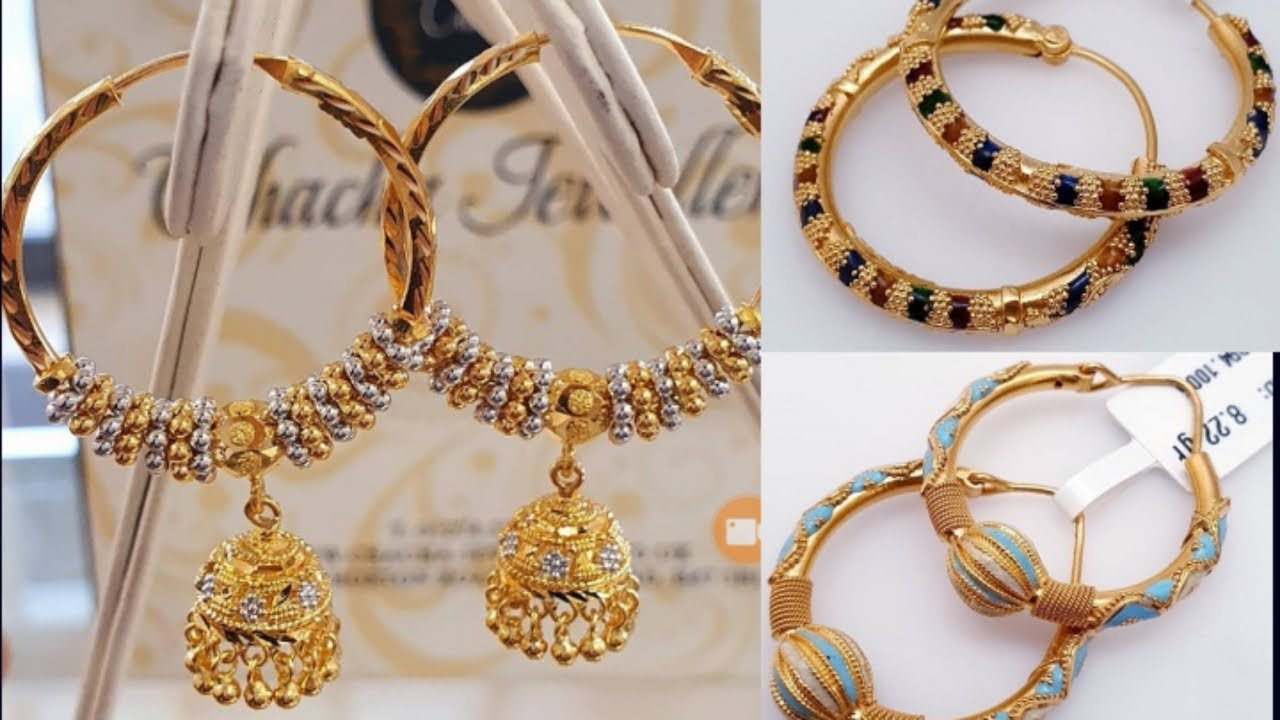 Daily wear gold hoops earring with weight design no:-2//light weight gold new Bali design