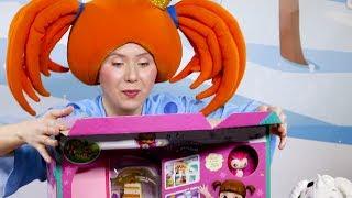 Поиграйка с Царевной - Играем в куклы Консуни, готовим обед, открываем подарки -
