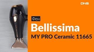фен Bellissima B8 100 обзор