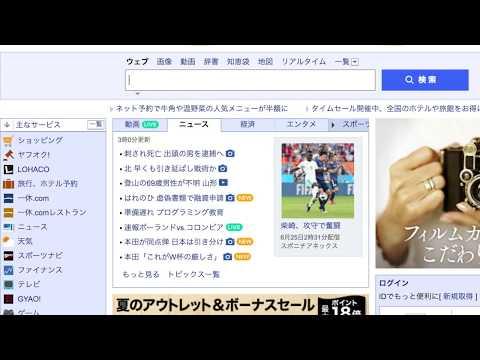 【アフィリエイトの狙い目】穴場・ずらしキーワード選定方法