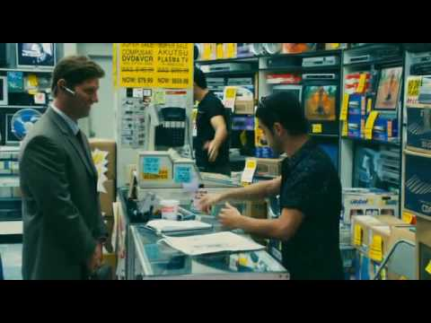 Zohan electronic store - Sony guts