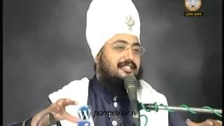 Terian Rachian Khedan Sarian (5.3.13 Moga)