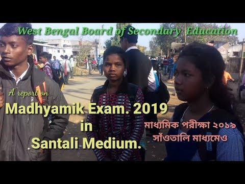 Report on Madhyamik Exam.2019//Santali medium 2nd batch. Mp3