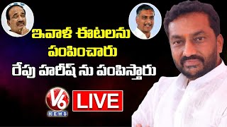 Innerview With BJP MLA Raghunandan Rao   Exclusive Interview LIVE   V6 News