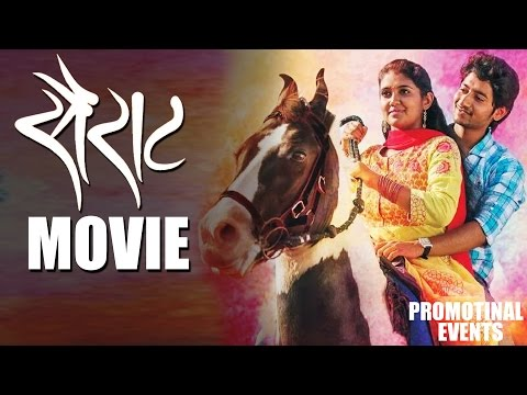 Sairat Movie (2016) | Rinku Rajguru, Akash...