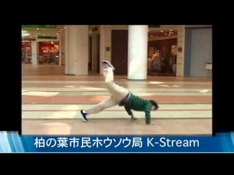 柏の葉K-st.2012.3.13「マチビト・オン・ステージ」スタジオYDU ダンスパフォ