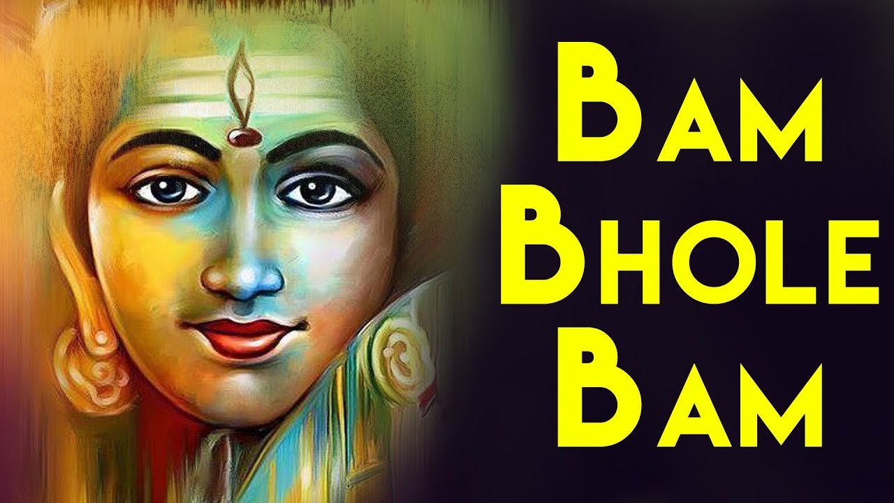 Download bam bhole dj rink - Free MP3 Songs