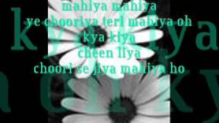 mahiya- adnan sami with lyrics