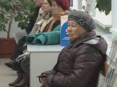Повышение пенсии в Казахстане в 2017 году