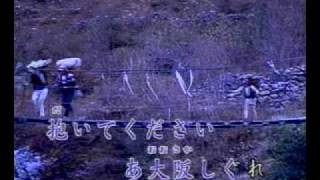 大阪しぐれ(夜雨思情).MPG