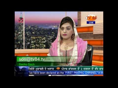 SOS 1/19/17 P.1 Dr. Amarjit Singh : Who Masterminded Kashmiri Pandits Exodus/Killing of 35 Sikhs ?