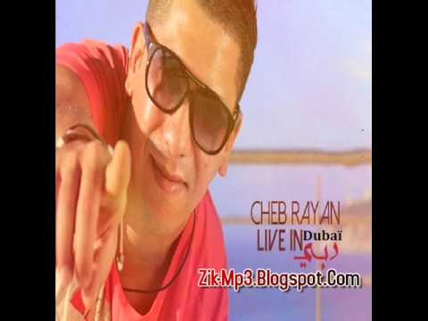 cheb rayan rima mp3