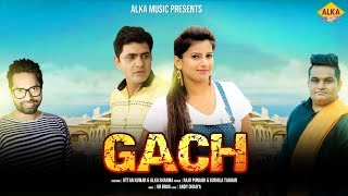Latest Haryanvi Song || GACH || गच || Uttar Kumar || Alka Sharma || Raju Punjabi || Andy Dahiya
