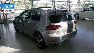سيارة فولكسفاغن غولف جوين الجديدة Nouvelle Voiture Golf join