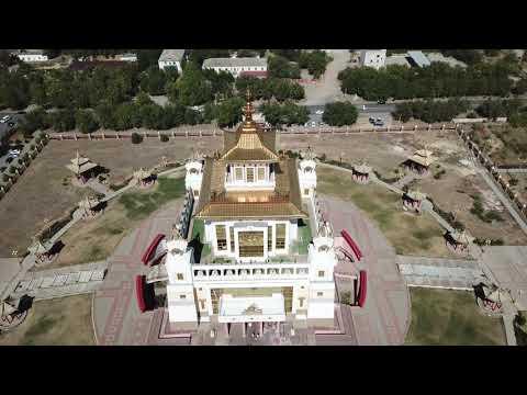 Элиста сверху. Золотая обитель Будды Шакьямуни