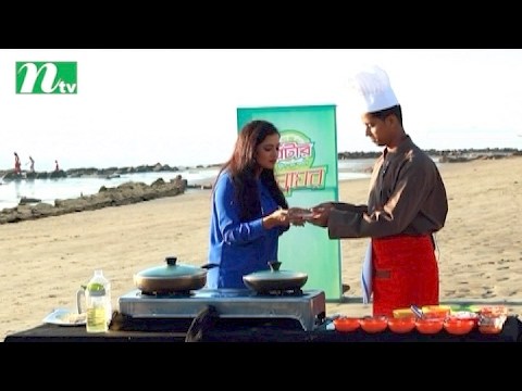 Glitter Rannaghar (গ্লিটার রান্নাঘর) | Episode 02 | Food programme