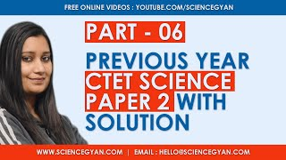 PREVIOUS YEAR CTET SCIENCE PAPER WITH SOLUTION PART 6 | CTET SCIENCE PAPER 2 | SCIENCE GYAN