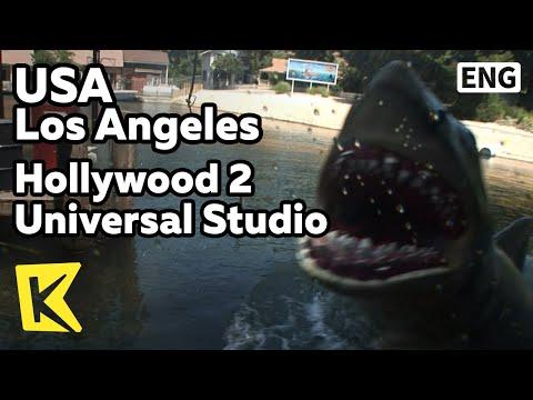 【K】USA Travel-Los Angeles[미국 여행-로스앤젤레스]할리우드 유니버셜 스튜디오/Hollywood 2 Universal Studio/Film Set/Movie