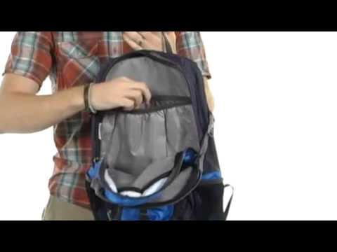 Columbia Trip Wire™ Backpack SKU:#7965234