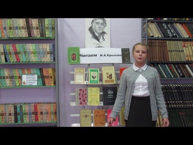 Изображение предпросмотра прочтения – ВарвараХодунова читает произведение «Свинья под дубом» И.А.Крылова