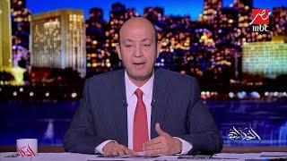 بعد استهداف مطار أبها.. أديب: إيران تريد الوصول بالمنطقة لحافة الهاوية