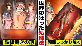 ダークハンター~放課後のふたり~(4)