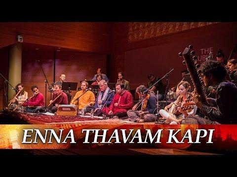 Enna Thavam Kapi Adi | Veena Lahari By Kalaimamani Prabhavathi Ganesan