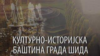 Download Kulturno-istorijska baština grada Šida (Official Video)