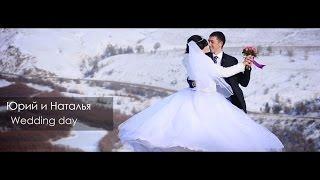Юрий и Наталья 7 11 15 Клип