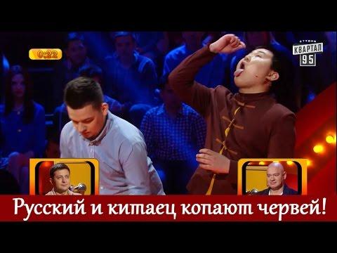Новая РЖАКА на Расcмеши комика | Двое русских и китаец рвут зал своим юмором!